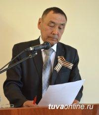 Сарлыка на гербе Кызыла может заменить обелиск «Центр Азии»