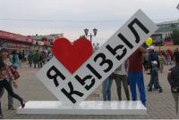На Кызылском Арбате с 6 по 11 мая