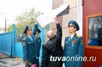 В Туве установили мемориальную доску в память о сотрудниках пожарной части, ушедших на фронт