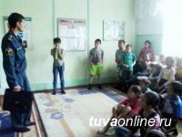 В Туве сотрудники государственного пожарного МЧС надзора начали проверку детских лагерей