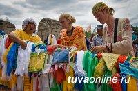 Международный музыкальный фестиваль «Устуу-Хурээ» пройдет 23-25 июля