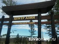 В Кызыле в «Доме туризма» на Набережной Енисея открылась фотовыставка «Лица Тувы»