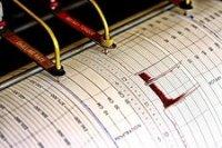 В воскресенье на юго-западе Тувы тряхнуло на 5,5 баллов