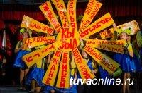 В Самагалтае ждут юных КВН-щиков Кызыла