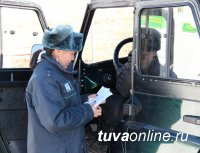 Тува-Монголия: Через границу - по всем правилам