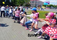 Дети Тувы отпраздновали Международный день защиты детей