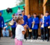 """Программа XVI Международного фестиваля живой музыки и веры """"Устуу-Хурээ"""" (23-25 июля)"""