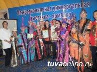 Лучшим дизайнером Тувы признана Юлия Хирбээ со своей коллекцией «Урянхайские принцессы»
