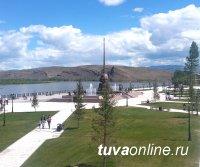 Молодые пары из разных регионов России смогут зарегистрировать брак в «Центре Азии» и провести свадебное путешествие в Туве