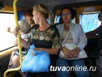 Тарифы на пассажироперевозки в Кызыле останутся на прежнем уровне