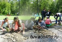 """Фестиваль """"Дети за сохранение Природы!"""" собрал участников из всех кожуунов Тувы"""
