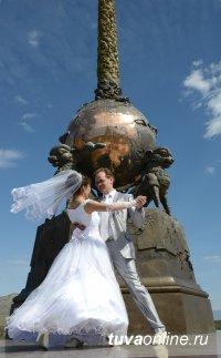 Тува: Свадебный вальс у «Центра Азии»