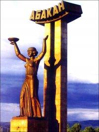 У жительницы Тувы в Абакане похитили 80 тысяч рублей