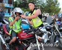 В Туве байкеры клуба «Кочевники Азии» провели акцию  «Шлем – всему голова»