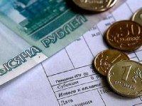 Кызылчане задолжали за электроэнергию 136 млн. рублей