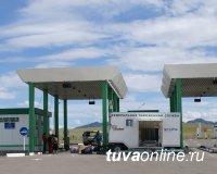 Тувинская таможня рекомендует перед выездом за границу познакомиться с правилами перевоза вещей