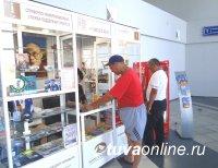 Прибывающих в Туву гостей в аэропорту Кызыла встречает киоск Информационного центра туризма
