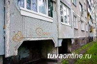 24 управляющие компании Тувы получили лицензии