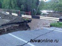 В Туве создана комиссия по определению ущерба, нанесенного дорогам ливнями