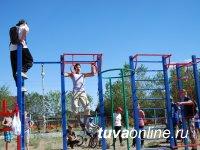 В Правобережном микрорайоне Кызыла состоялись силовые соревнования на турниках
