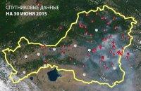 Структуры МЧС в Туве в связи со сложной пожароопасной ситуацией переведены в режим ЧС