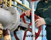 С 5 по 19 июля в Кызыле будет отключено горячее водоснабжение