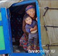 У многих жителей далеких Овюрского и Монгун-Тайгинского кожуунов Тувы повышенное артериальное давление