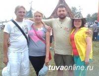 """Гости праздника в Туве: """"Нам очень повезло!"""""""