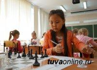 Из Барнаула с успехом вернулись юные шахматисты Тувы