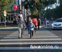 В Туве проходит акция «Внимание, пешеход!»