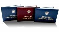 Открытие объединенного совета СФУ и ТувГУ: приказ Минобрнауки России