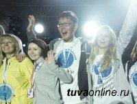 Союз молодежи Тувы выиграл грант