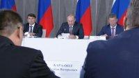 Владимир Путин предложил создать единый реестр турагентств