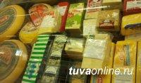 В Управлении Роспотребнадзора Тувы открыта «горячая линия» по вопросам реализации санкционных продуктов из ряда стран