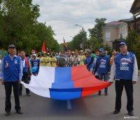 День Государственного флага России в Кызыле: спартакиада, интеллектуальные игры, парад колясок