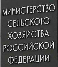 Глава Тувы планирует встретиться с руководством Минсельхоза России