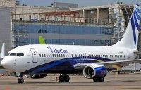 Авиакомпания NordStar открывает рейс Новосибирск – Томск