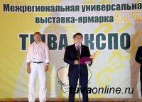 В столице Тувы проходит выставка «Тыва Экспо-2015»