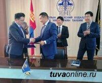 Торгово-промышленные палаты Монголии и Тувы договорились сотрудничать