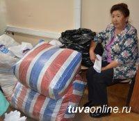 Предприниматели помогают школьникам Кызыла собраться к новому учебному году