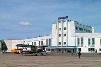 Аэропорт Кызыл объявил конкурс на реконструкцию аэропортового комплекса за 1 млрд руб.