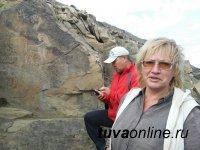 В День всероссийского экологического субботника в Туве уберут подножие горы Малый Баян-кол, хранящей древние рисунки возрастом более двух тысячелетий