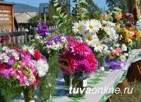 В Кызыле организованы цветочные базары к 1 сентября