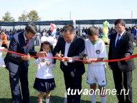 В Туве открыли еще одно современное футбольное поле
