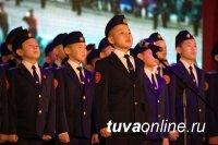 Учащиеся Кызылского Президентского кадетского училища отправятся в город-герой Севастополь!