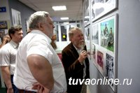 50-летие Саяно-Тувинской археологической экспедиции отметили конференцией и выставкой