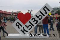 На Кызылском Арбате появился Wi-Fi