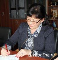 В ТувГУ подписан Меморандум по программе студенческого обмена