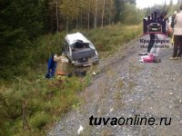 Очевидцев ДТП в Красноярске с участием автобуса из Тувы просят позвонить 7 (39133) 2-15-42