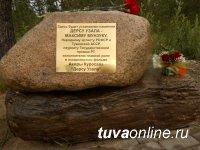 К 40-летию выхода фильма «Дерсу Узала»  в Москве откроется выставка, начнется сбор средств на памятник Дерсу в Туве